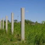 Опоры для ограды
