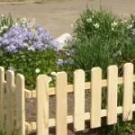 Ограда для палисадника