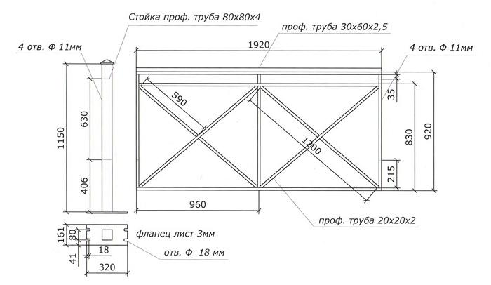 схема для изготовления